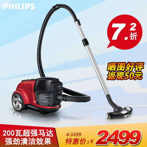 good official flagship store full range of nozzle FC8950 bagless vacuum cleaner water filter shipping(China (Mainland))