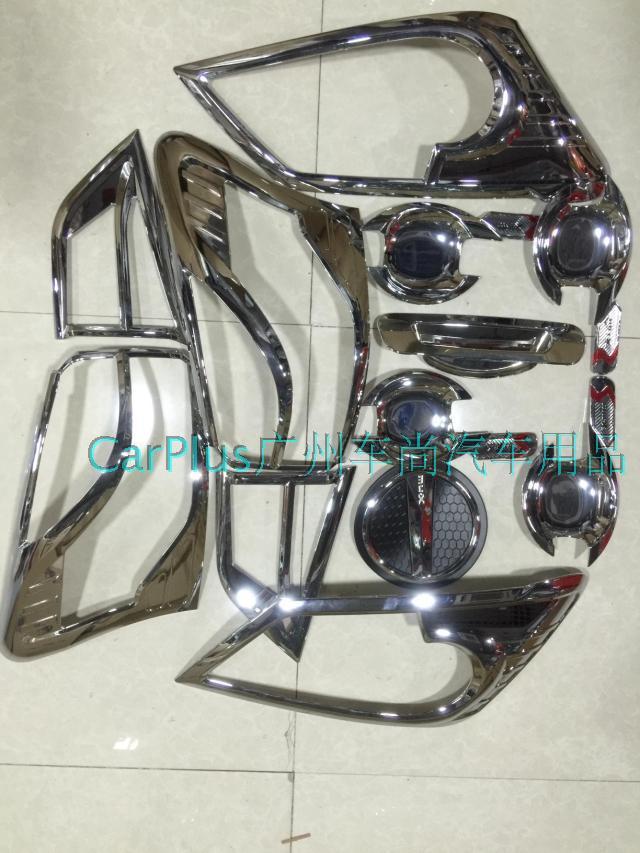 Isuzu mu-x Chrome accessory Full set MUX accessories complete set isuzu mu-x chrome light cover handlecover bowl cover oil tank