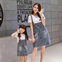 Fashion Denim Women Dresses Family Dresses for Mummy Girl 2pcs Toddler Girl Dresses Family Matching Clothing Gray Dresses DR73