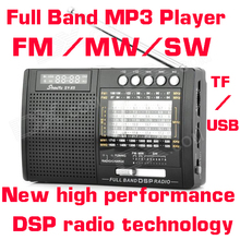 SY-X5 Full Band MP3 Player New high performance DSP radio technology FM AM SW radio