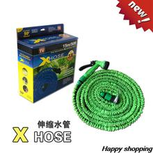X MAGIC hose garden hose telescopic pipes 15m/50ft aluminum telescopic pipes joint expansion pipe(China (Mainland))