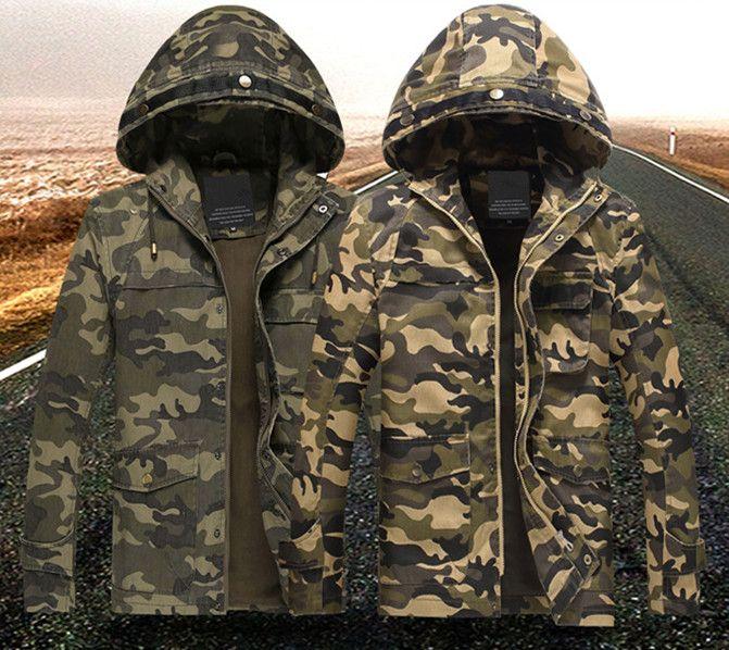 Военные Куртки
