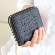 Women Men Change Purse 2015 Korean Fashion Small Women Purse PU Leather Zipper Purse Female Wallets Coin Purses Free Shipping(China (Mainland))