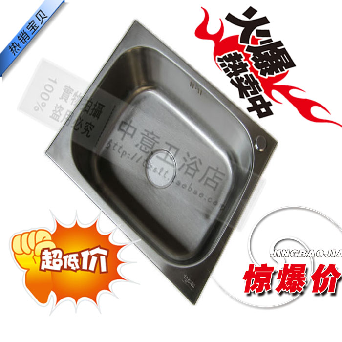 One piece brushed kitchen sink stainless steel monocolpate large pots vegetables laundry tub pool kitchen sinks(China (Mainland))
