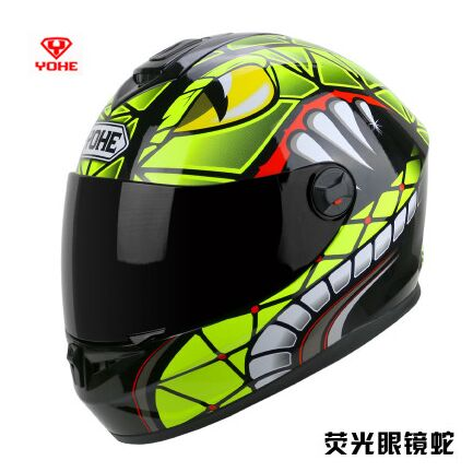 2016 NEW ARRIVE Flip Up Motorcycle Helmet With scarf Sun Visor Everybody Affordable black visor SIZE M LXL XXL(China (Mainland))