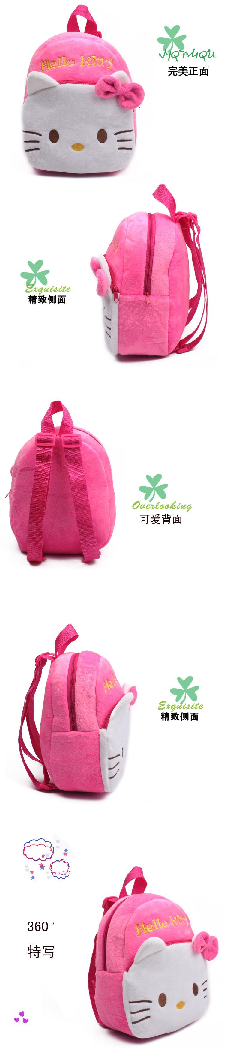 2016 новая горячая торгово-бесплатная детские рюкзаки, Привет китти сумка и минни рюкзак и паук детские игрушки рюкзак и детский мультфильм мешок