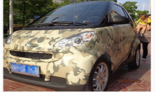 Free Shipping Camo Wrap Auto Sticker Camouflage Car Vinyl Film 20 x60 air realease