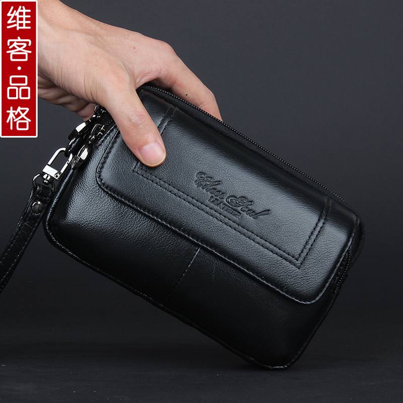 2016 hot selling 100% guarantee genuine leather men clutch bags with high quality cowhide men wrist bags male hand bags<br><br>Aliexpress