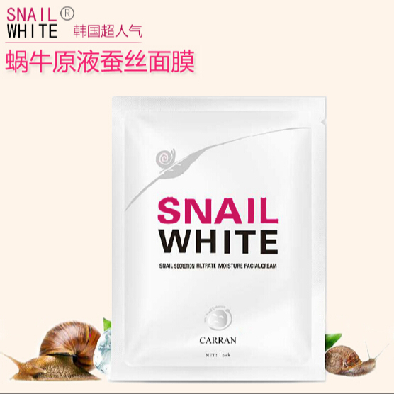 Brand Beauty Products Korea WHITE SNAIL Face Care Mask Makeup Skin Care Collagen Mask Whey Protein Whitening Snail Silk Mask(China (Mainland))