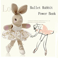 Ballet Rabbit Power Bank For Girl s Gift 7800mAh USB External Backup Battery Portable Charger PowerBank