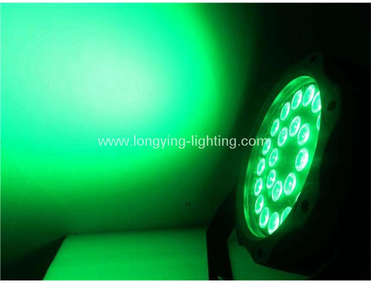 24pcs 5in1 led par outdoor light (2).jpg