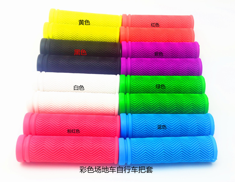 One Pair Soft Cycling Adhesive Performance Set Hands Fly Mountain Bikes Barend Grips Bicycle Handle Grip Rubber Bike - Yue stor store