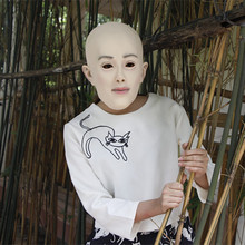 X-MERRY Latex Realistic Female Disguise Fancy Crossdress Rubber Head Woman Lady Mask Free Shipping !!!!