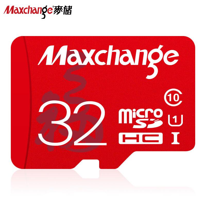 Maxchange Memory Card Micro SD Card 128GB 64GB 32GB 16GB Class10 TF Card C10 SDHC/SDXC Flash Memory Cards Smartphone/Tablet