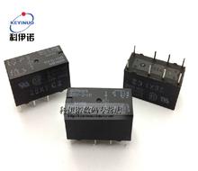 Низкая реле мм-pcb ThruHole привет — Sens DPDT 24DC 200 МВт печать G5V-2-H1 24VDC печатной платы DPDT печатной платы 24VDC G5V-2-H1-24VDC ( G5V-2-H1-24V )