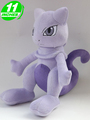 Free Shipping 10 Japanese Anime Pokemon Plush Toy Cute Mewtwo Dolls Cartoon Stuffed Toys Classic Toys