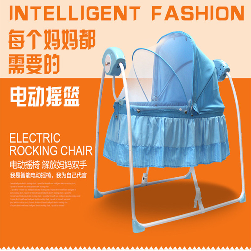 Factory outlets electric cradle crib baby shaker rocking chair baby bed electric swing baby cradle(China (Mainland))