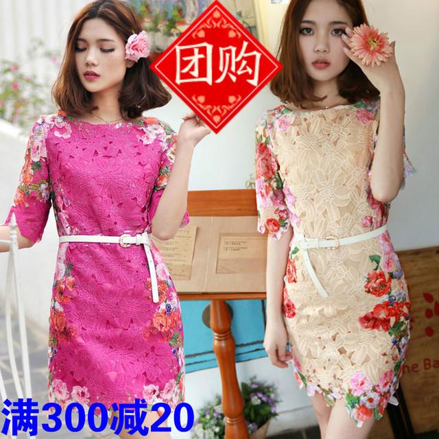 Fashion one-piece dress digital print cutout lace skirt outfit OL half sleeve dress women's