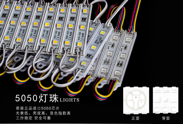 led pixel module RGB 5050 LED Module Lamp high power led module 12V Waterproof IP65 warranty 2 years CE RoHS(China (Mainland))
