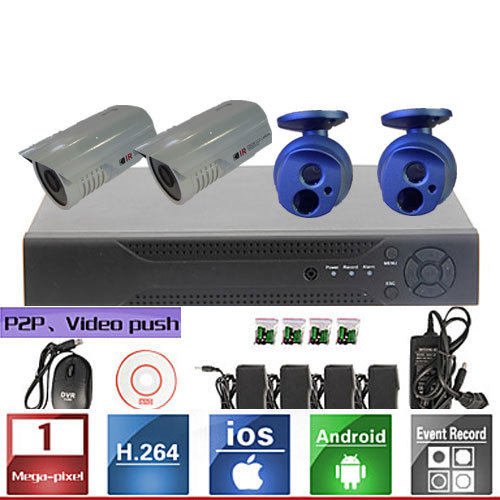 FKH 8CH H.264 Network Video Recorder NVR Kit System (1.0MP Mini Onvif Waterproof IP Camera),P2P - fan qinhai's store