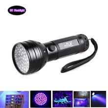 Free Mail 51 LED 395 nm UV Ultraviolet Black Flashlight  3AAA mini Torch Lamp(China (Mainland))