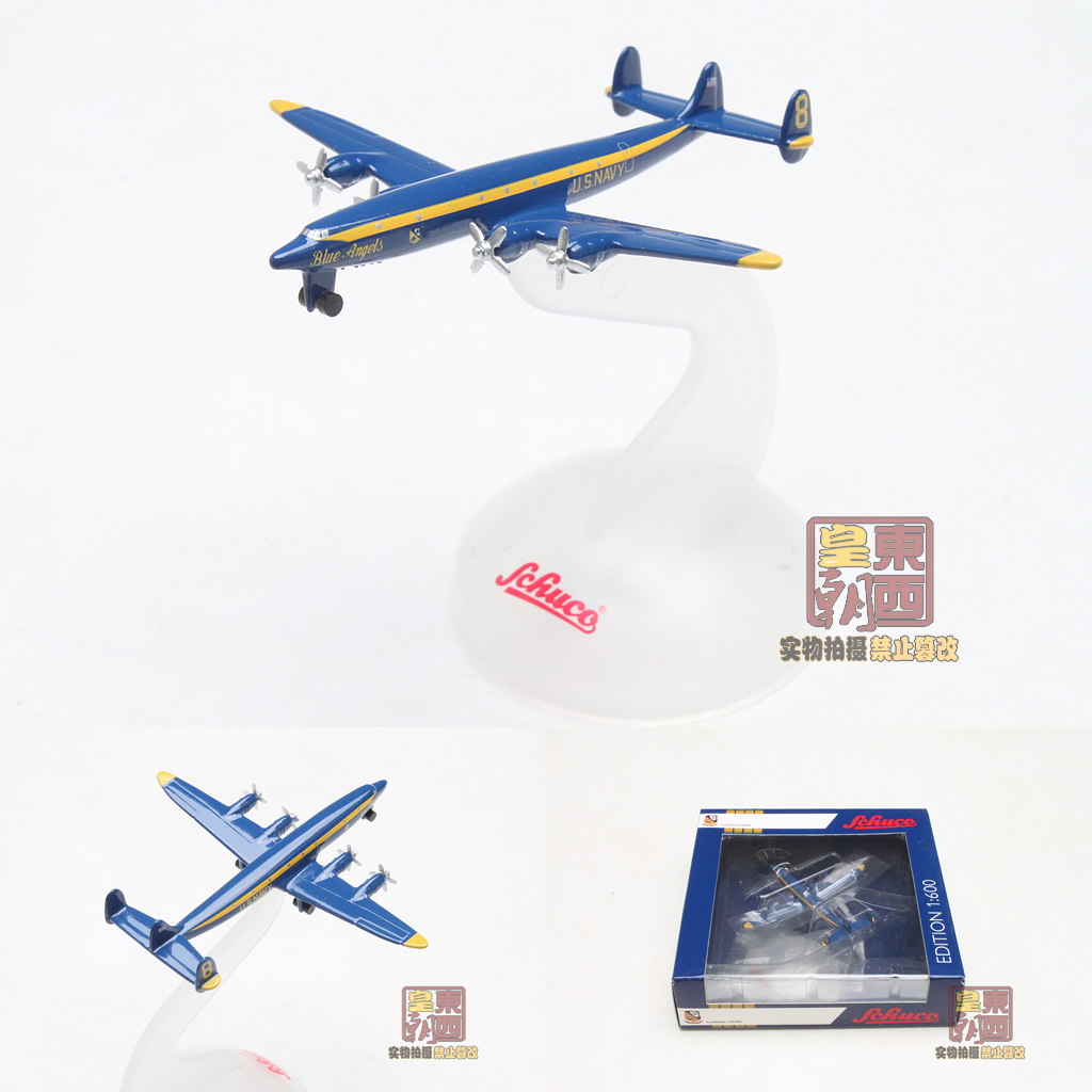 Фотография S 1:600 Lockheed L-1049G US Navy Lockheed aircraft model