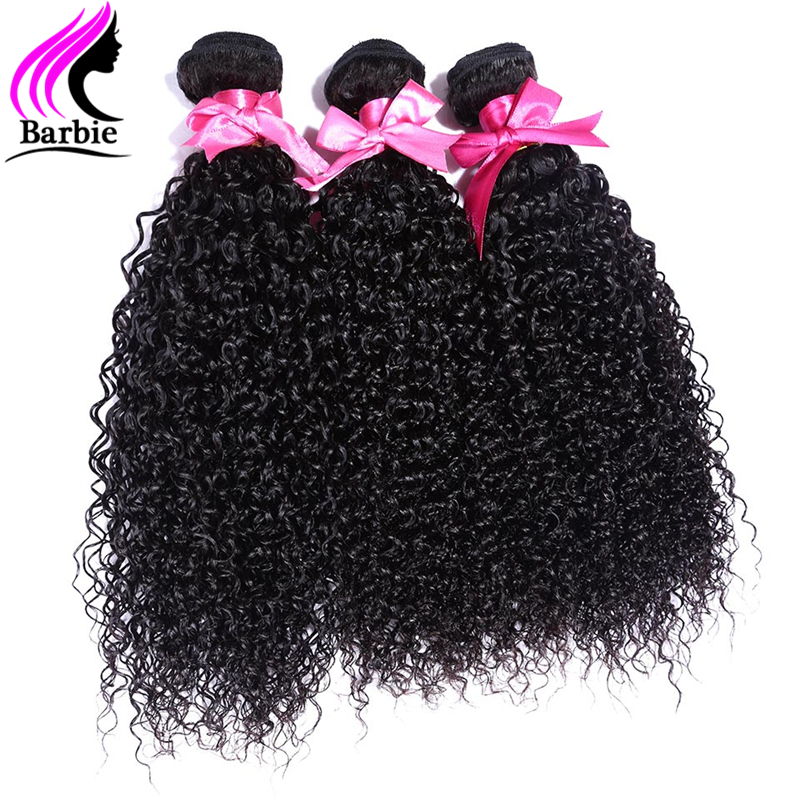 Best Brazilian Curly Virgin Hair 4pcs Afro Kinky Curly Hair Brazilian Virgin Hair Kinky Curly Human Hair Extensions I Wish Hair