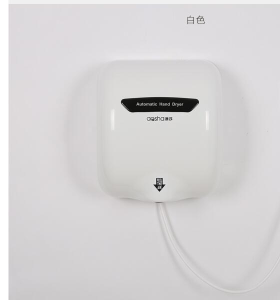 Free shipping High speed automatic induction hotel toilet blow dry hand dryer(China (Mainland))