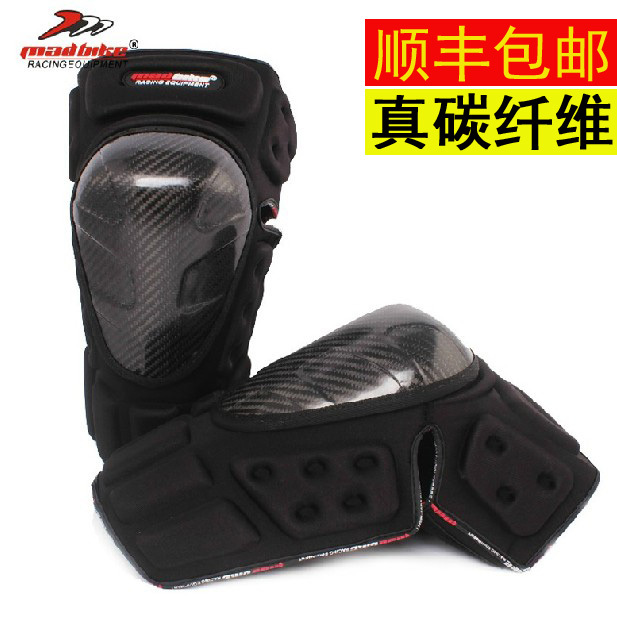 The SF motorcycle kneepad motorcyclists riding off-road racing car with carbon fiber to maintain leg brace(China (Mainland))