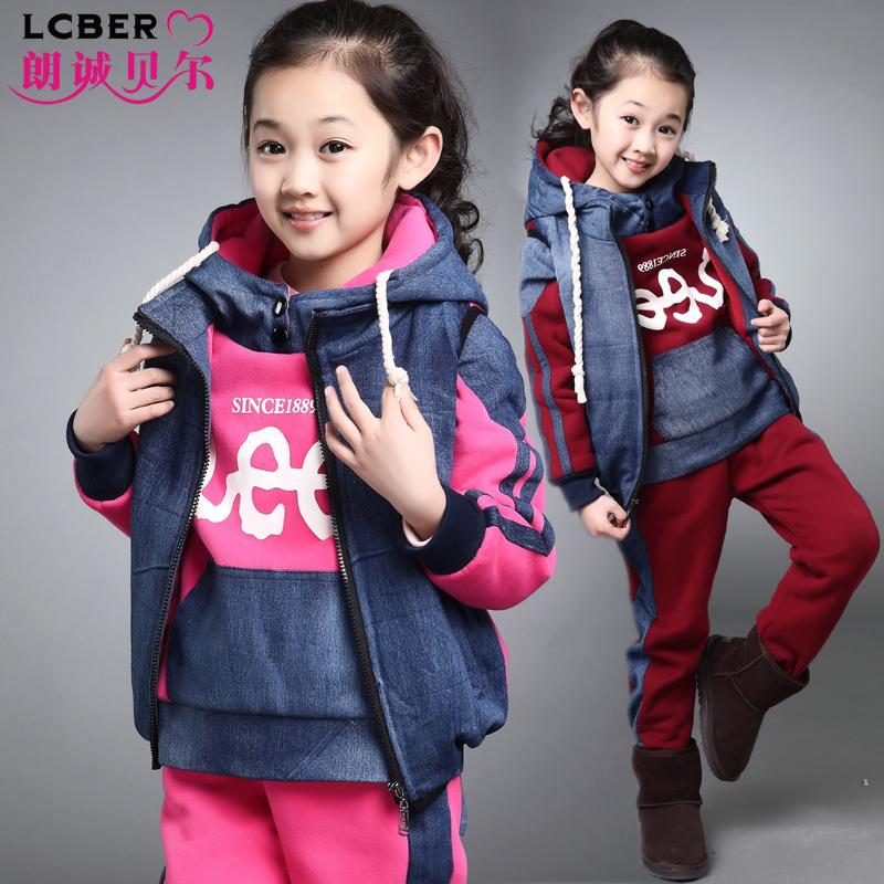 LCBER 2015 children's clothing cuhk TongChunQiu spring girls dress three-piece suit children - Sunshine is fine store