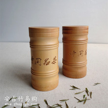 Bamboo tea caddy Do Promotion!!!  tea set, tea pot, 15*8cm ,free shipping!!travel storage boxes of tea(China (Mainland))