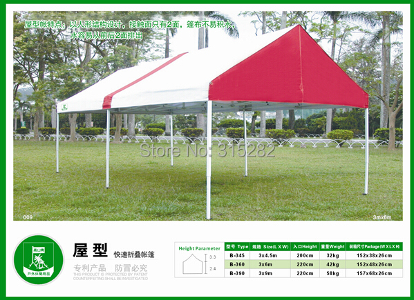 Convenient beach shade waterproof canopy tent outdoor canvas awning fabric party camping tent tarp tents for events pop up tent(China (Mainland))
