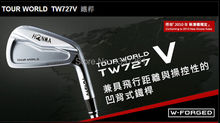 Authentic HONMA golf TOUR WORLD TW 727 v iron group 4-10 w (7 PCS) of the head(China (Mainland))