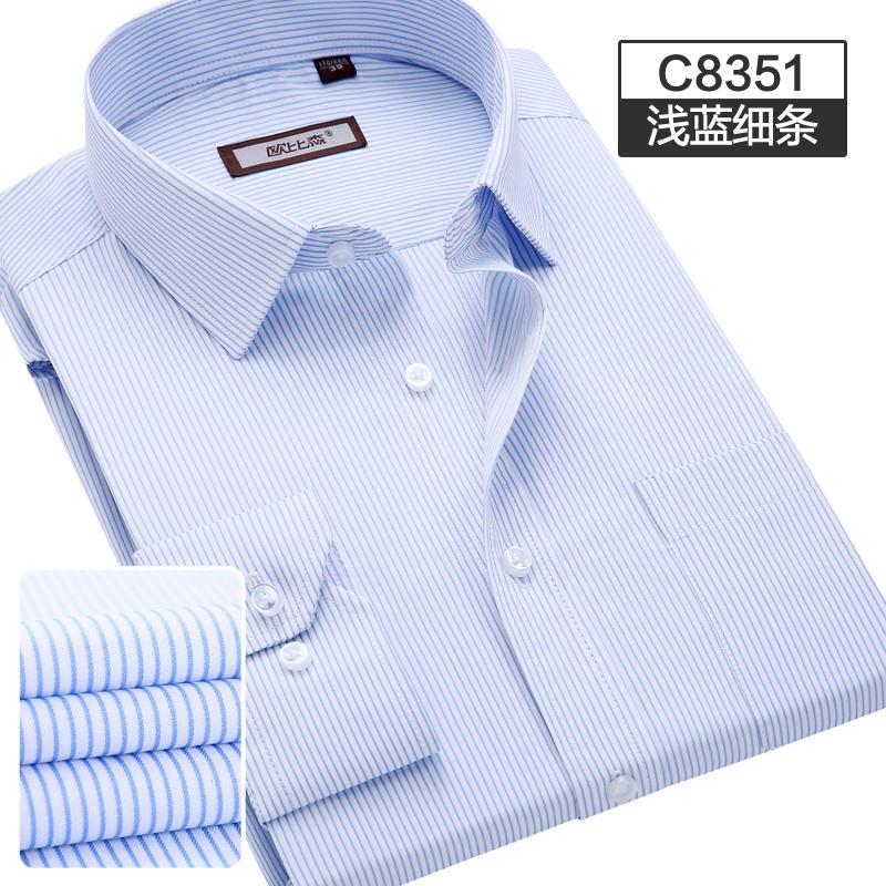 Blue Striped Shirt Men Long Sleeve Brand Cotton Business Formal Shirts Slim Fit Luxury Chemise Homme 4XL Mens Designer Clothes(China (Mainland))