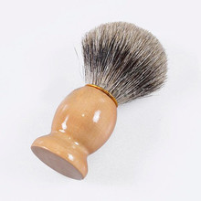 Men's Best Badger Soft Shaving Brush Wooden Hair Handle Barber Tool Mug Gift(China (Mainland))