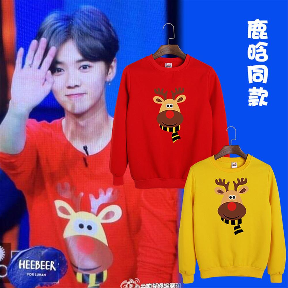 Youpop Wholesale KPOP Fan EXO LUHAN Hoodie Running Man LU HAN Black Cotton Sweatshirt Suit Hoody Outerwears Sportswear Одежда и ак�е��уары<br><br><br>Aliexpress