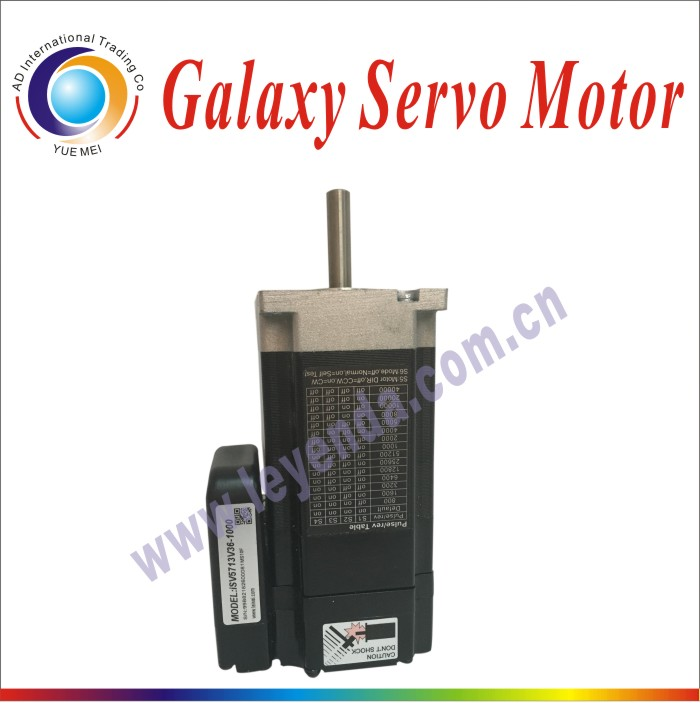Leadshine Black servo motor for Galaxy Eco solvent printing machine with Epson DX5 head(China (Mainland))
