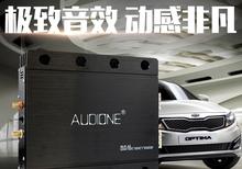 Car audio amplifier car 2 -channel 12V automotive power push bass artillery speaker