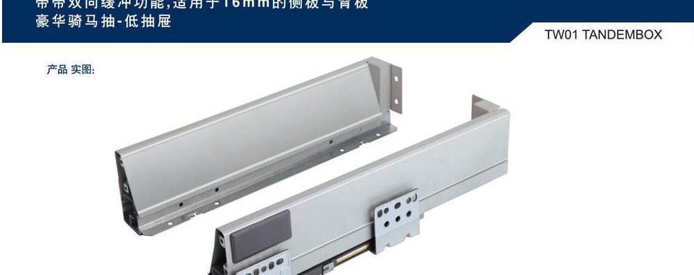 Riding pumping cabinet accessories cabinet drawer slide rail