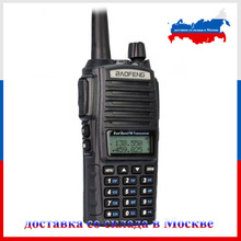 Shipping from moscow!!! Black BaoFeng UV-82 Walkie Talkie 5W 10km 136-174MHz & 400-520MHz Two Way Radio Baofeng uv82 Ham Radio(China (Mainland))