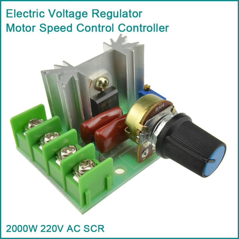 2000w 220v ac scr electric voltage regulator motor speed Speed control for ac motor