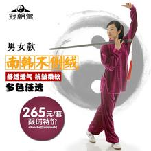chi clothing style tai chi clothing Taijiquan martial arts wear long sleeved clothes for men and women with the money(China (Mainland))
