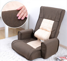 Japanese Fabric Armchair Design Floor Folding 14 Position Adjustable Living Room Furniture Chaise Lounge Upholstered Arm Chair(China (Mainland))