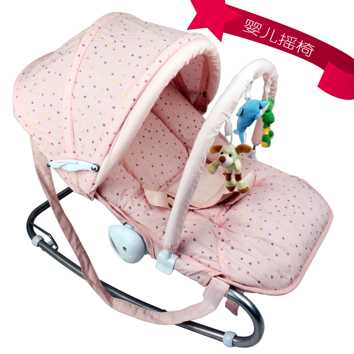 Aliexpress Buy Multifunctional baby rocking chair cradle baby chair reassure the rocking