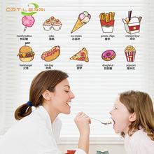 DIY Home Decor Accessories Kitchen Furniture Fridge Magnet Creative Cartoon Fashion Colors Transparent Interesting Wall Stickers