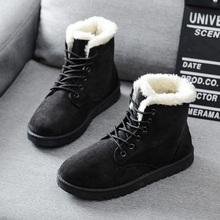 รองเท้าผู้หญิงฤดูหนาวที่อบอุ่นรองเท้าหญิงรอง(China)