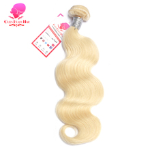 QUEEN BEAUTY HAIR Brazilian Body Wave Remy Hair Weft 613 Blonde Hair 12inch To 30inch Human Hair Weave Bundles Free Shipping(China (Mainland))