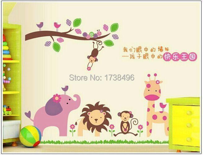 AY869 Free shipping Jungle Animals Giraffe Lion Monkey Elephant Wall Stickers Nursery Kid Room Decor(China (Mainland))