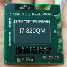 new arrrive core I7 820QM laptop cpu PGA988 Quad core Eight threads 1.73Ghz Turo to 3.06Ghz /l3 8M TDP 45w ,have a i7 840qm sell