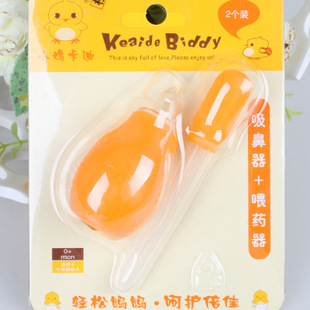 Authentic chicken Makati nasal aspirator + feeder set infant supplies / family essential KD3031(China (Mainland))